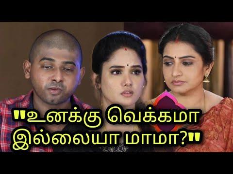 Pandian Stores Promo shock twist | 27.09.2021 today episode preview | Vijay Television
