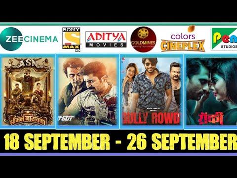 7 Upcoming New South Hindi Dubbed Movies,World Television Premiere,Rocky,Adventures Of Srimannarayan