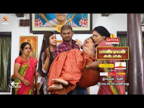 Pandian Stores   13th to 16th October 2021 - Promo