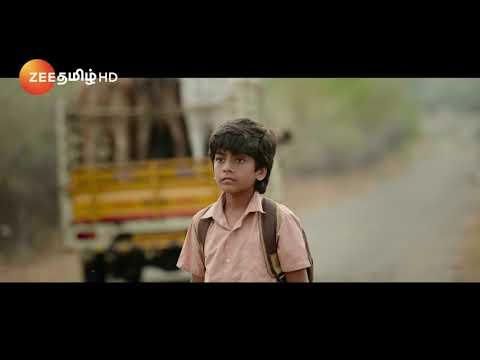 Endravathu Oru Naal (என்றாவது ஒரு நாள்) - Direct To Television Premiere, Coming Soon on Zee Tamil